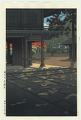 http://www.fujiarts.com/japanese-prints/hasuiwata/heirinjif.jpg