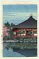 http://www.fujiarts.com/japanese-prints/hasuiwata/denpoinf.jpg
