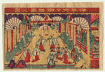http://www.fujiarts.com/japanese-prints/c65/299c65f.jpg