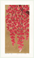 http://www.fujiarts.com/japanese-prints/Namiki/4WeepingCherry12f.jpg